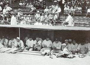 1933as.jpg
